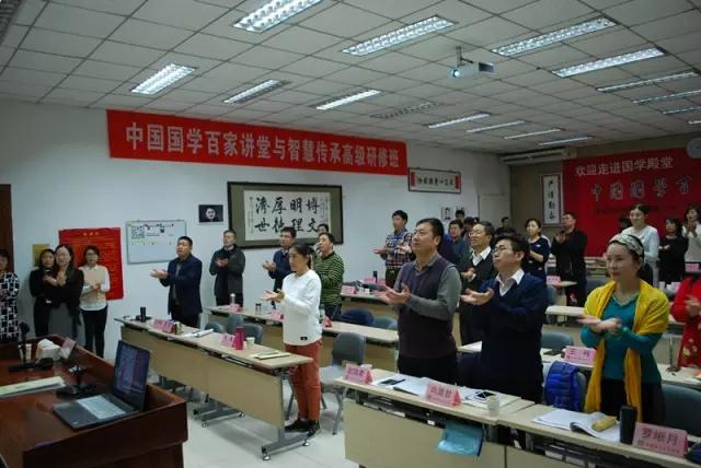 中国国学百家讲堂-2月课程回顾