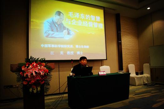 优清商学院-中国文商领袖后EMBA高端项目精彩回顾