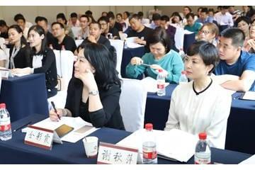 北京大学总裁研修班学员感悟