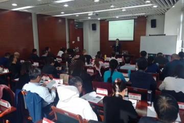 北京大学文化与大健康总裁班10月课堂掠影