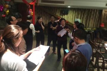 北京大学心理学总裁班-11月晚宴活动