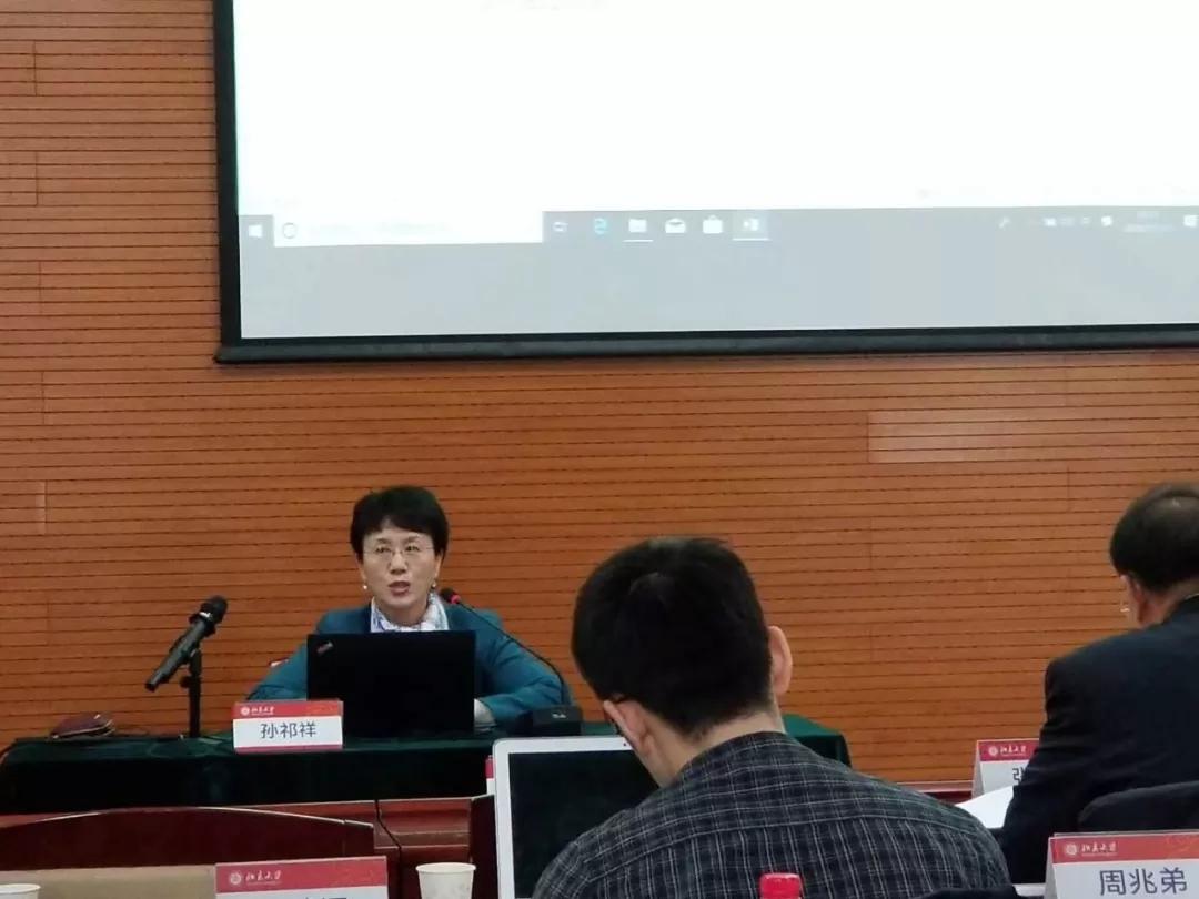 北京大学区块链数字金融高级研修班